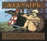 Alatyr (Алатырь) - О Лихих Богатырях, Дальних Морях Да Цвете Перуновом (CD) Digipak