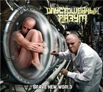 Gutted Mind - Brave New World (CD) Digipak