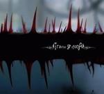 Trama Afona - Trama Afona (CD) Digipak