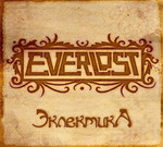 Everlost - Eclectica (CD) Digipak