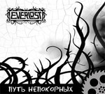 Everlost - Put' Nepokornyh (CD) Digipak