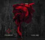 FolkBeat - Сама Иду (I'm Marching On My Own) (CD) Digipak