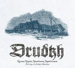 Drudkh - Кілька Рядків Aрхаїчною Українською (A Few Lines In Archaic Ukrainian) (CD) Digipak