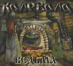 Kalevala (Калевала) - Ведьма (Vedma) (CD) Digibook