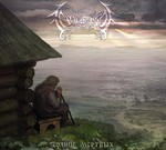 Satanakozel (СатанаКозёл) - Солнце Мёртвых (Solnce Mertvyh) (CD) Digipak
