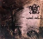 Aras - Hemaseye Andooh (MCD) Digipak