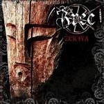 Zrec - Zertva (CD)