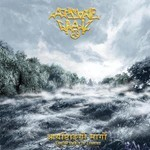 Arcane Grail - Arya Marga - Ninefold Path To The Innocence (CD)