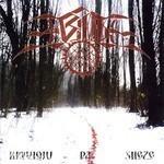 Dzjady - Kryvioju Pa Sneze (CD)