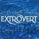 Extrovert - Razbudiv Ocean (CD)