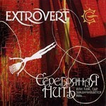 Extrovert - Silver String (CD)