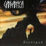 Gardarika - Wolfhound (CD)