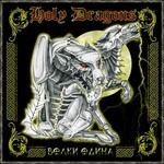 Holy Dragons - Volki Odina (CD)