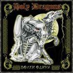 Holy Dragons - Волки Одина (CD)