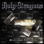 Holy Dragons - Iron Mind (CD)