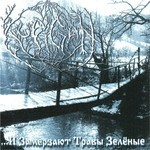 Kurgan - And Green Grasses Are Freezing Slowly (CD)