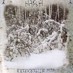 Naviya - Handbells Of Mares (CD)