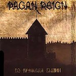 Pagan Reign - Во Времена Былин (In Days Of Bylinas) (MCD)