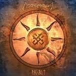 Реанимация - Рассвет (CD)