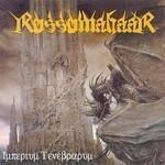 Rossomahaar - Imperium Tenebrarum (CD)