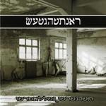 Sieghetnar - Verfallen Und Verendet (CD)