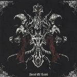 Dimidium Mei - Flames Of Hatred (CD)