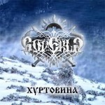 Goverla - Hurtovina (Winter Storm) (CD)