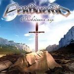 Реквием - Обновленный Мир (CD)