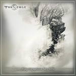 Torsense - World Of Harmony Without You (CD)