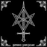 Leraje - Ferro Ignique (7'' EP) Cardboard Sleeve