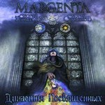 Margenta - Dinastija Posvjawennyh (CD)