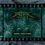 Daymare - Jeffekt Prisutstvija (CD)
