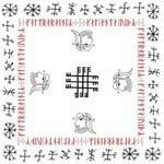 Galdrareynir - Gal Anda vidR (CD) Cardboard Sleeve