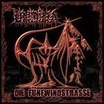 Undina - Die Funfwindstrasse (CD)