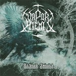 Vapor Hiemis - Winter Flame (CD)