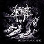 Amezarak - Daemonolatreia (CD)