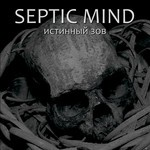 Septic Mind - Истинный Зов (The True Call) (CD)
