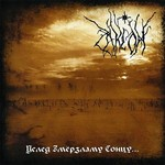 Zaklon - Услед Змёрзламу Сонцу / Usled Zmyorzlamu Soncu (CD)