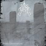 Асклепия - Холод Одиночества (Pro CD-R) Digisleeve
