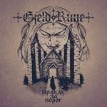 GjeldRune - Правду за Порог (Truth Not Welcome) (CD)