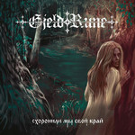 GjeldRune - Схоронили Мы Свой Край (We've Buried Our Native Land) (CD)