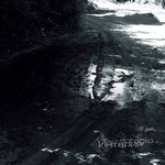 Intaglio - Инталия (CD)