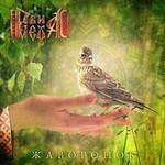 Рви Меха - Жаворонок (CD)