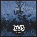 TAR - Трон (Throne) (CD)