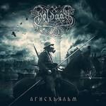 Holdaar - Агисхьяльм (Aegishjalmur) (CD)