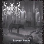 Lutowrat - Ведомые Волком (CD)
