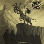 Mental Illness - Откровение (Revelation) (CD)