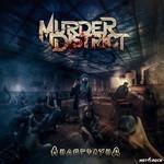 Murder District - Андеграунд (CD)