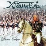 Khranitel (Хранитель) - Дети Севера (Deti Severa) (CD)