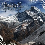 Shambless - Menra Eneidalen (CD)